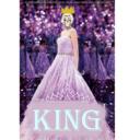 kingclarcksonschreave-blog