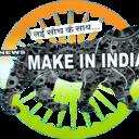 newsmakeinindia