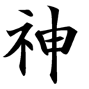 japanese-word-of-the-day