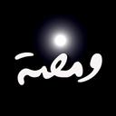 wamdhah-blog