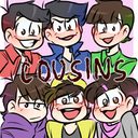matsuno-cousins