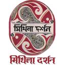 mithiladarshan