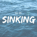 you-are-sinking