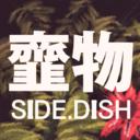 sidesushi