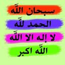 abouhoudaifa