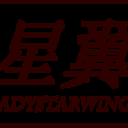starwingsarthorde