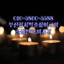 oio-586o-5588