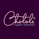 chololi-blog1