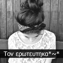 follow-your-dreamy