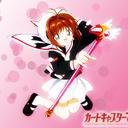 sakura-the-cardcaptor4life