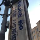 japanesetranslated avatar