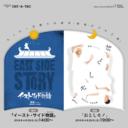 cat-east
