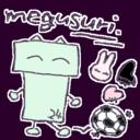 megusuri625