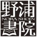 show-nora