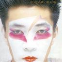 japanesealbumcovers