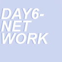 day6-network