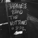 vottones-blog