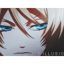 i-illusio