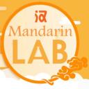mandarinlab-blog