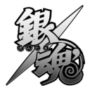 gintama-yorozuya