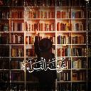 readingroompdf