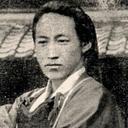 shiki-soku-ze-kuu