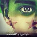 hamam82