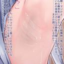 waifu-armpits