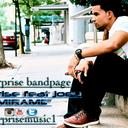 surprisemusic1