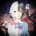 alleneahs-blog