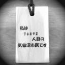 chi-midorikawa