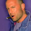 cigarbruce