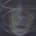 me-zrin