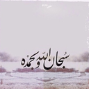 ad3iya-a4kar
