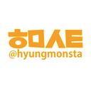 hyungmonsta