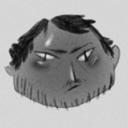 mr-gromain