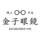 kaneko-optical