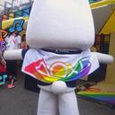 toro-inoue-is-gay