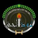 awdalhaq-blog