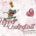 hopper-the-second-blog