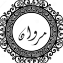 el-katib