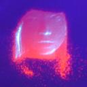 emiuda