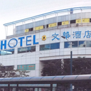 chinatownhappenings-blog