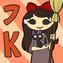 kieok-kaye