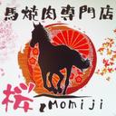 sakuratomomiji-blog