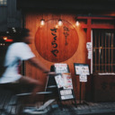 blog logo of 穆哈默德小骏骏
