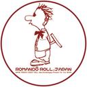 lets-go-romandoroll