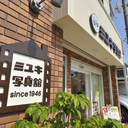 photo-miyuki