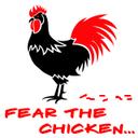 chickenscratchingdotcom