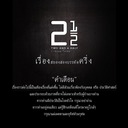 sayongsart-blog